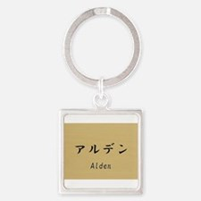 Alden, Your name in Japanese Katakana System Keych