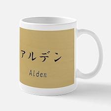 Alden, Your name in Japanese Katakana System Mug