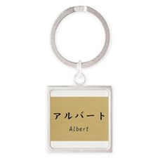 Albert, Your name in Japanese Katakana system Keyc
