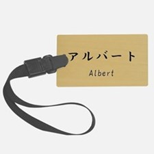 Albert, Your name in Japanese Katakana system Lugg