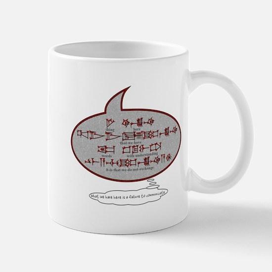 Sumerian 'Failure to Communicate' Mug
