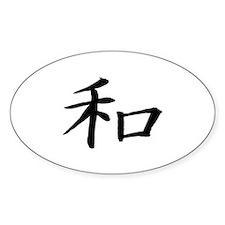 Peace Kanji Decal