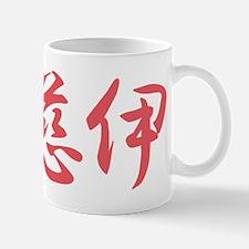 Angie___033a Mug
