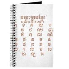 Khmer Alphabet Journal