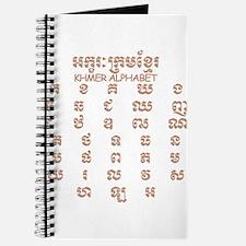 Khmer Alphabet Journal