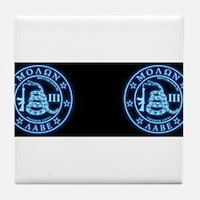 Come and Take It (BlueGlow) Tile Coaster
