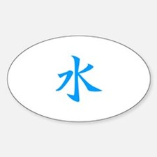 Water Kanji Blue Decal