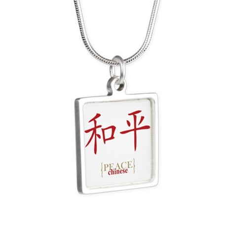 Chinese Peace Necklaces