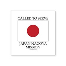 Japan Nagoya - LDS Mission - Called to Serve - Jap