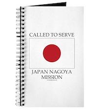 Japan Nagoya - LDS Mission - Called to Serve - Jap