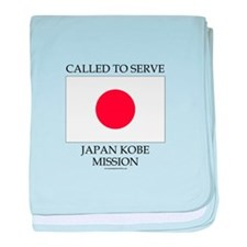 Japan Kobe - LDS Mission - Called to Serve - Japan