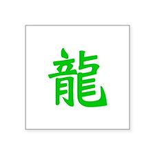 Dragon Kanji Green Sticker