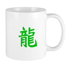 Dragon Kanji Green Small Mug
