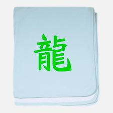 Dragon Kanji Green baby blanket