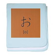 hiragana-o baby blanket