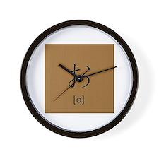 hiragana-o Wall Clock