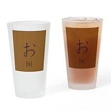 hiragana-o Drinking Glass