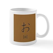 hiragana-o Mug