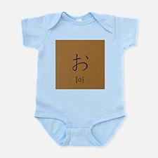hiragana-o Body Suit