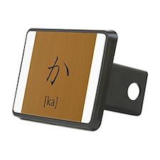 hiragana-ka Hitch Cover