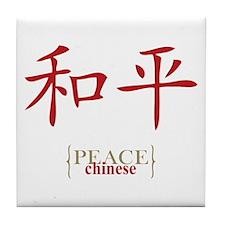 Chinese Peace Tile Coaster