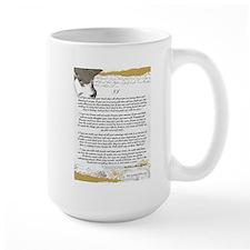 Graduation Baccalaureate IF by Rudyard Kipling Mug