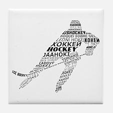 Hockey Languages Typography Tile Coaster