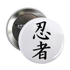 "Ninja Kanji 2.25"" Button"