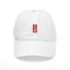 Ninja Kanji Red Baseball Cap