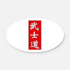 Samurai Bushido Kanji Red Oval Car Magnet
