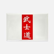 Samurai Bushido Kanji Red Rectangle Magnet
