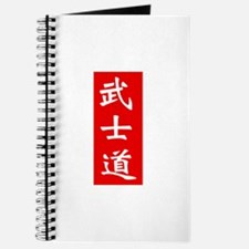 Samurai Bushido Kanji Red Journal