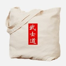 Samurai Bushido Kanji Red Tote Bag
