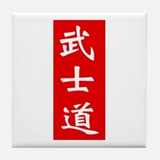 Samurai Bushido Kanji Red Tile Coaster