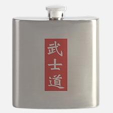 Samurai Bushido Kanji Red Flask