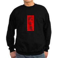 Samurai Bushido Kanji Red Jumper Sweater