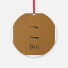 hiragana-ko Ornament (Round)