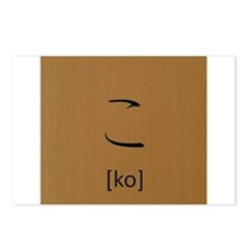 hiragana-ko Postcards (Package of 8)