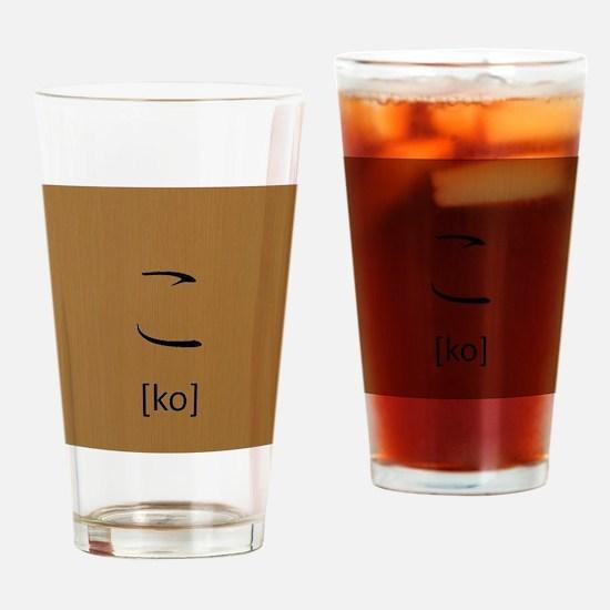 hiragana-ko Drinking Glass