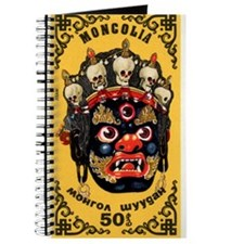 1984 Mongolian Folklore Mask Yellow Postage Stamp