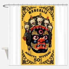 1984 Mongolian Folklore Mask Yellow Postage Stamp