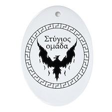 Stygian Omada Ornament (Oval)