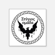 Stygian Omada Sticker