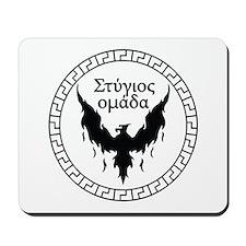 Stygian Omada Mousepad