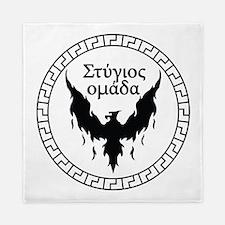 Stygian Omada Queen Duvet