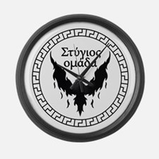 Stygian Omada Large Wall Clock
