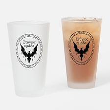 Stygian Omada Drinking Glass