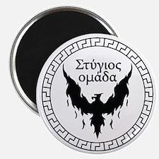 Stygian Omada Magnet