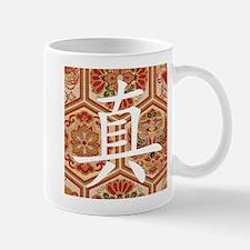Meaning: TRUTH Mug