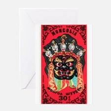 1984 Mongolian Folklore Mask Red Postage Stamp Gre